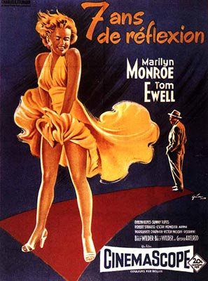 French Movie Poster, St Germain Cinema